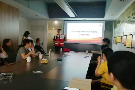 建邺区红十字会来公司开展培训