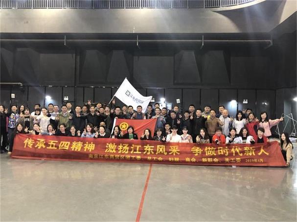 永威环境参加江东5.4青年拓展活动