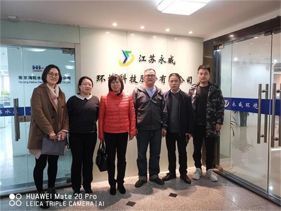 2019年3月27日江东商贸区对永威环境进行现场考察