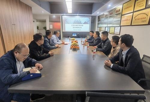 溧水水务集团领导一行莅临江苏永威环境指导